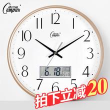 康巴丝现代客厅石英时钟大气静音创意简约钟表万年历家用电子挂钟
