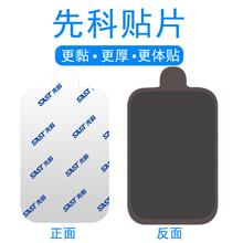 经络按摩仪贴片通用 先科按摩器贴片电极片硅胶理疗贴片连接线数码