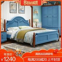 地中海风格家具组合全套卧室实木床蓝色儿童房男孩现代衣柜双人床