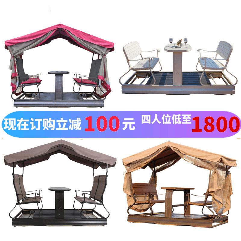 户外家具摇吊椅