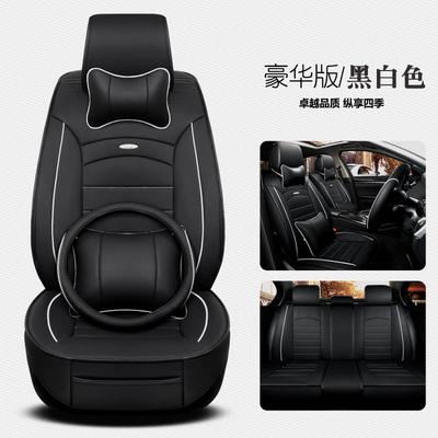 18款新逸动专用坐垫座套全包围四季汽车座椅套 二代逸动改装