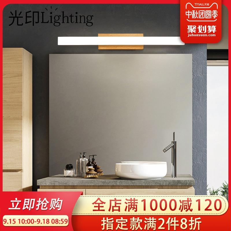 北欧镜前灯led简约现代浴室卫生间洗漱梳妆台化妆卧室镜柜壁灯