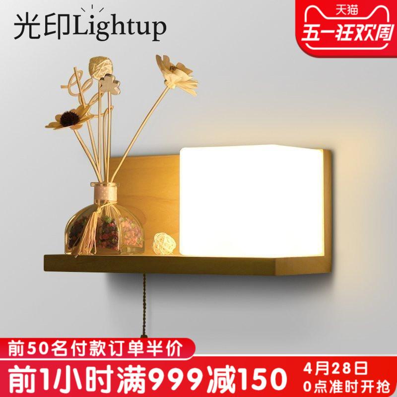 韩式床头壁灯