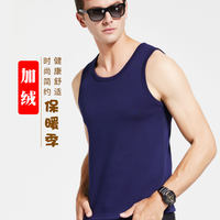 Prince Edward winter men's warm vest plus velvet thick solid color large size round neck bottoming men's underwear cotton vest