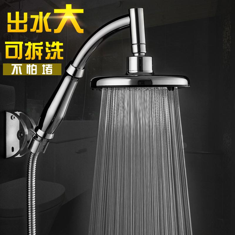 淋浴喷头手持花洒喷头浴室莲蓬头淋雨喷头套装热水器增压花洒喷头