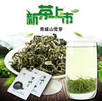 送礼佳品礼盒装春茶220g炒青新茶2018特级绿茶汉辰有机茶叶