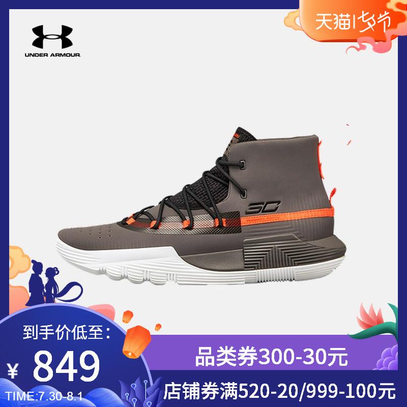 NBA-Under Armour安德玛UA男 库里SC 3ZER0 II篮球运动鞋-3020613