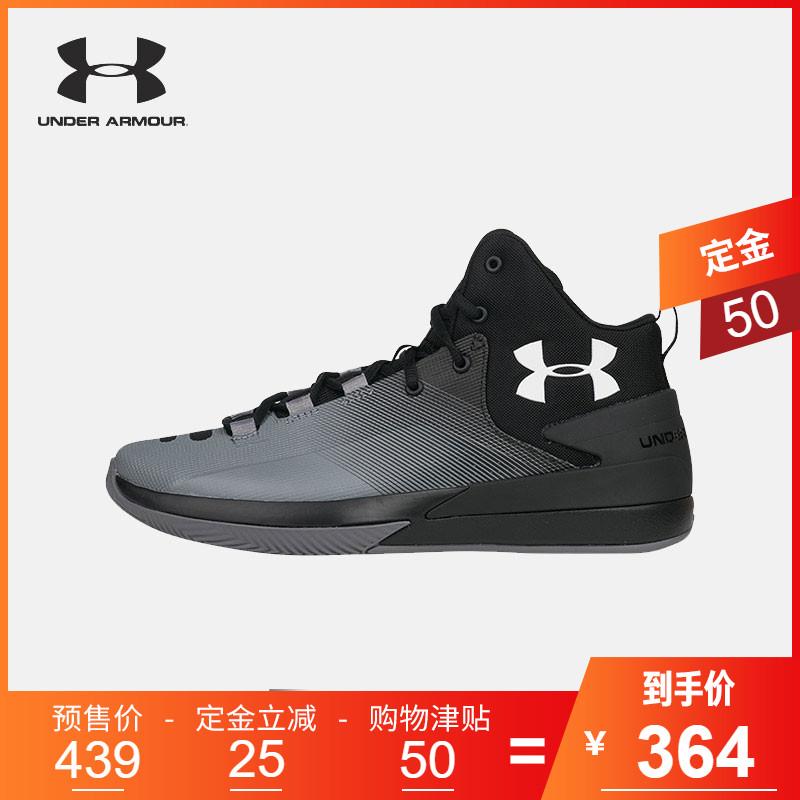 预售NBA安德玛 UA男子 Rocket 3 运动篮球鞋 3000087