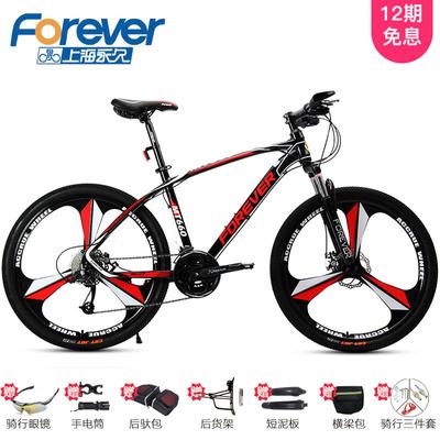 自行车山地车一体轮