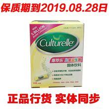 婴幼肠胃益生菌粉 正品 行货 美国进口 Culturelle康萃乐益生菌