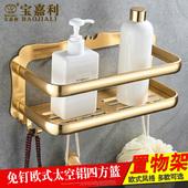 免打孔浴室长方形置物架卫生间太空铝金色化妆台架厕所收纳架挂件