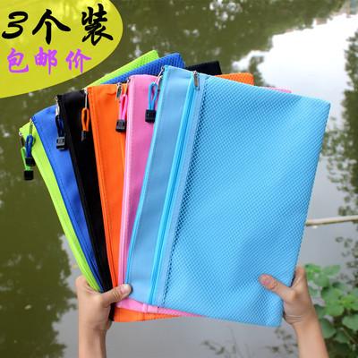 时尚文件袋A3A4A5试卷资料收纳袋帆布拉链袋票据包发票袋防水定制