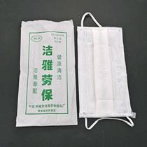 劳保口罩 老式棉纱口罩 工业防护口罩 劳保用品批发 厂家直销