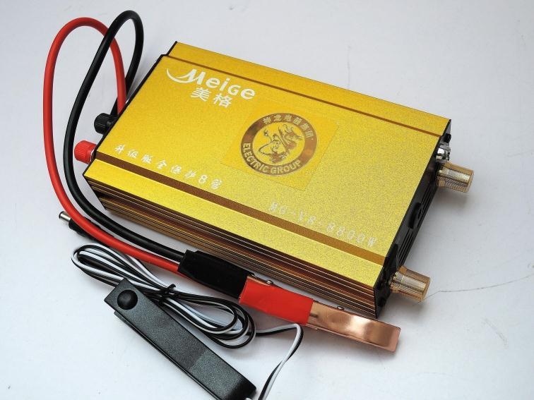 全新美格8800逆变器混频释放器逆变器机头12V电瓶节能王