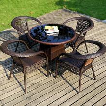 休闲户外桌椅组合阳台室外藤椅三五件套藤编露台小茶几庭院腾椅子