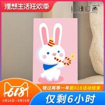 20X20动物连连看可爱动漫填色画油彩画手绘装饰画数字油画diy