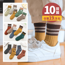 Children's socks pure cotton spring and autumn thin socks boys and girls autumn babies autumn and winter middle and big boys