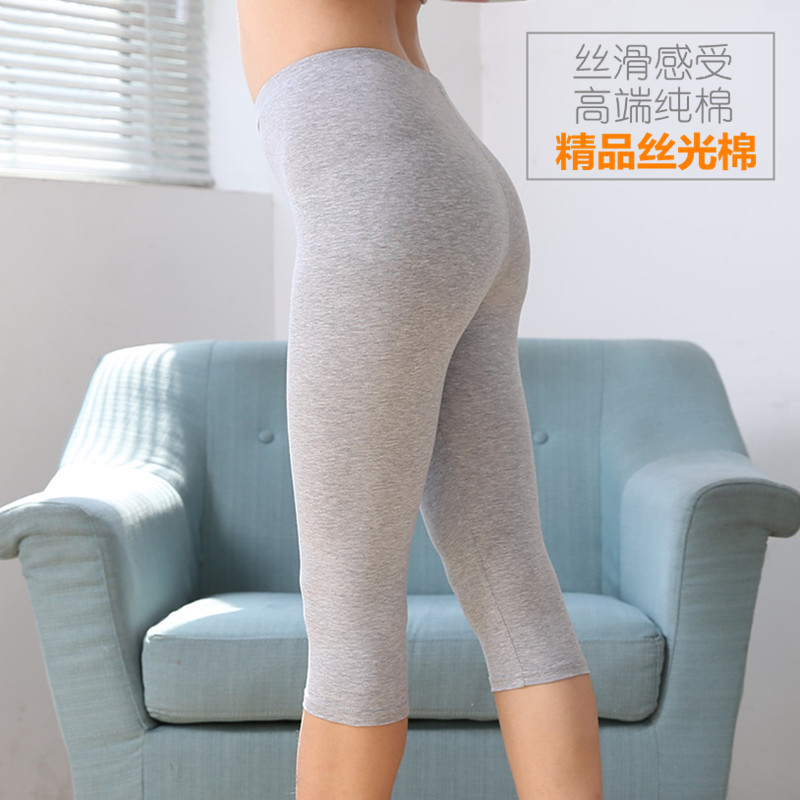 丝光棉弹力小脚裤
