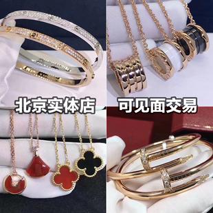 高端大牌珠宝首饰定制18K金钻石男女结婚对戒指手镯项链耳钉耳环