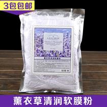 500g美容院装专用玻尿酸多效软膜粉去黄保湿纯补水面膜粉天然正品