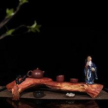 天然实木根雕摆件创意家居客厅装饰工艺品崖柏红香柏树根佛像底座