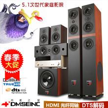 丹麦1号木质蓝牙5.1家庭影院客厅DTS环绕音响HDMI光纤4K功放套装