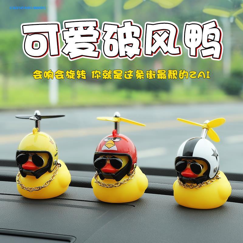 黄鸭头盔创意女自行车电瓶车鸭子机车