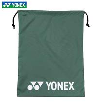 尤尼克斯yy羽毛球鞋袋BAG812运动鞋袋YONEX抽绳鞋袋收纳束口防尘