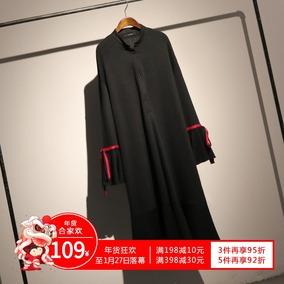 哦呀苏米 2019新款黑色针织连衣裙长款宽松大码显瘦喇叭袖鱼尾裙