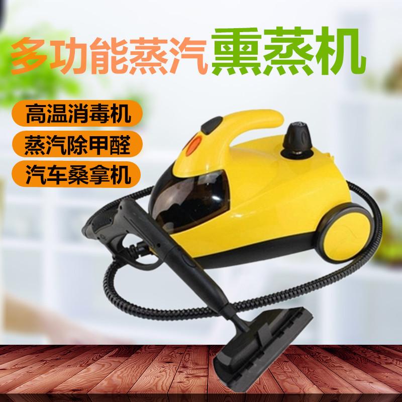 奥尔升WJ528多功能家用高温压汽车洗内饰蒸汽清洗洁桑拿消毒机器