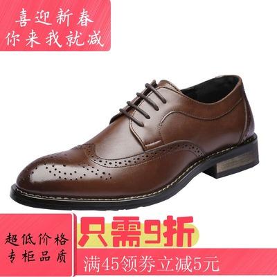 跨境大码新款商务鞋洛克风48复古潮鞋46皮鞋子真皮男雕花英伦布