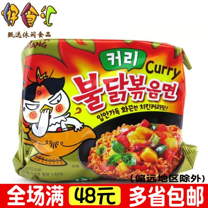 韩国进口三养咖喱火鸡面140g鸡肉辣味拉面工作餐拌面速食方便面图片