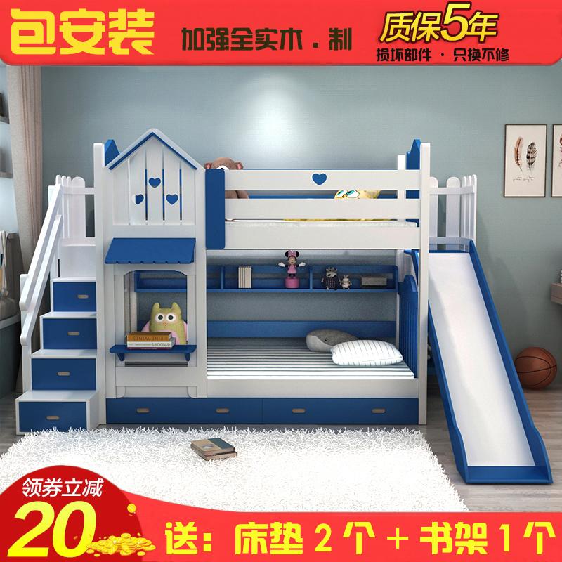 Двухъярусные кровати Артикул 586035980553