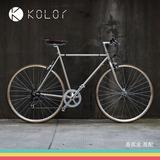 Kolor卡勒单车 复古自行车城市男女英伦复古公路车变速公路自行车
