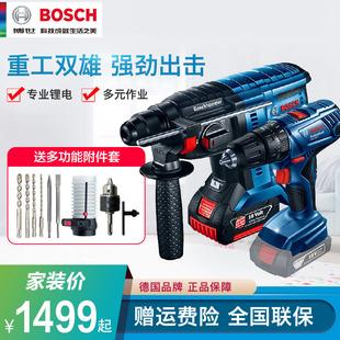 Bosch博世暗装跷板式双控开关覆盖名称见附件GBH180-LI739冲击钻