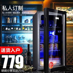 志高冰吧小型保鲜冷藏柜家用冰箱茶叶面膜酒饮料透明玻璃门办公室