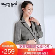 欧昵雪2019春装新款通勤OL气质格子西装女短款长袖休闲西服短外套图片