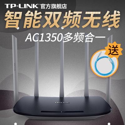 TP-LINK双千兆路由器 无线家用穿墙高速wifi 千兆端口 5g大功率 光纤电信移动100M 200M宽带优选 WDR6500千兆
