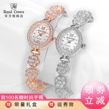 Royal Crown Loyakron Watch Female compact dial with diamond jewelry and bracelet quartz watch for ladies