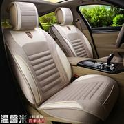 51特惠汽车坐垫座套全包四季通用布艺通用布艺坐垫座套夏季5座套