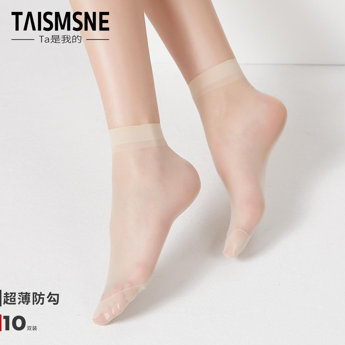 超弹力丝袜
