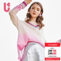 UGOCCAM2018秋季新款女装潮毛衣宽松套头V领针织衫上衣chic毛衫