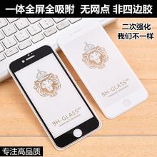 华为畅享9plus手机钢化膜全屏保护贴全胶吸附二强玻璃膜批发