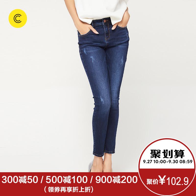 潮女小脚裤
