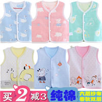 Baby vest spring and autumn boys and girls vest newborn clothes baby autumn and winter warm 6 layer gauze vest cotton