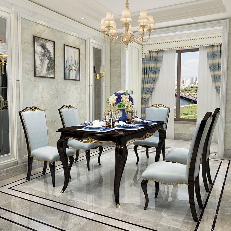 欧式实木餐桌椅组合6人法式长方形饭桌新古典后现代4人餐台