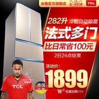 升法式冰箱