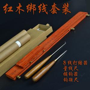 红木子线尺钩距尺板子线打结器弯针取钩器摘钩器不锈钢脱钩器实木