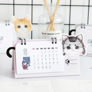 2019年创意卡通萌猫款 包邮 办公台历中国古风桌面摆件日历农历定制