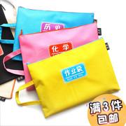 包邮 A4 拉链文件袋档案袋学生科目试卷收纳袋帆布资料袋文具用品